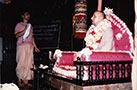 Vyasa Puja 1990 NJNK BDP 05